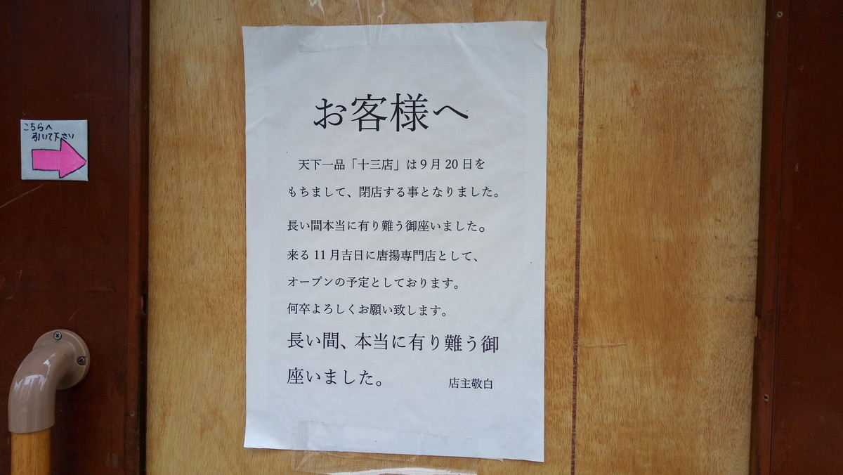 f:id:kenchi555:20201018121251j:plain