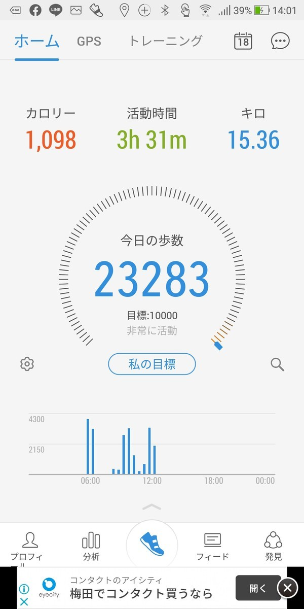 f:id:kenchi555:20201018180718j:plain
