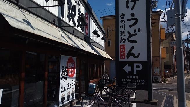 f:id:kenchi555:20201024111050j:plain