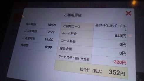 f:id:kenchi555:20201117185059j:plain