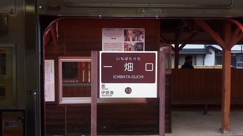 f:id:kenchi555:20201121125329j:plain