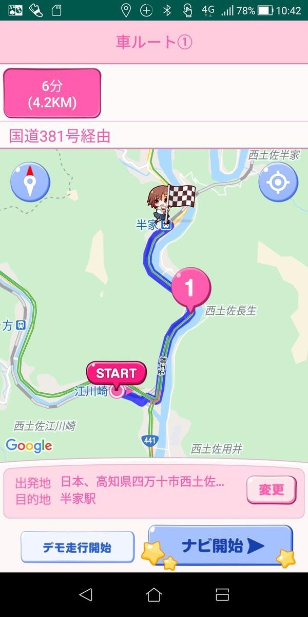 f:id:kenchi555:20201128124641j:plain