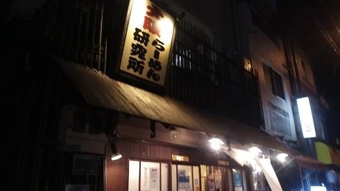 f:id:kenchi555:20201215190858j:plain