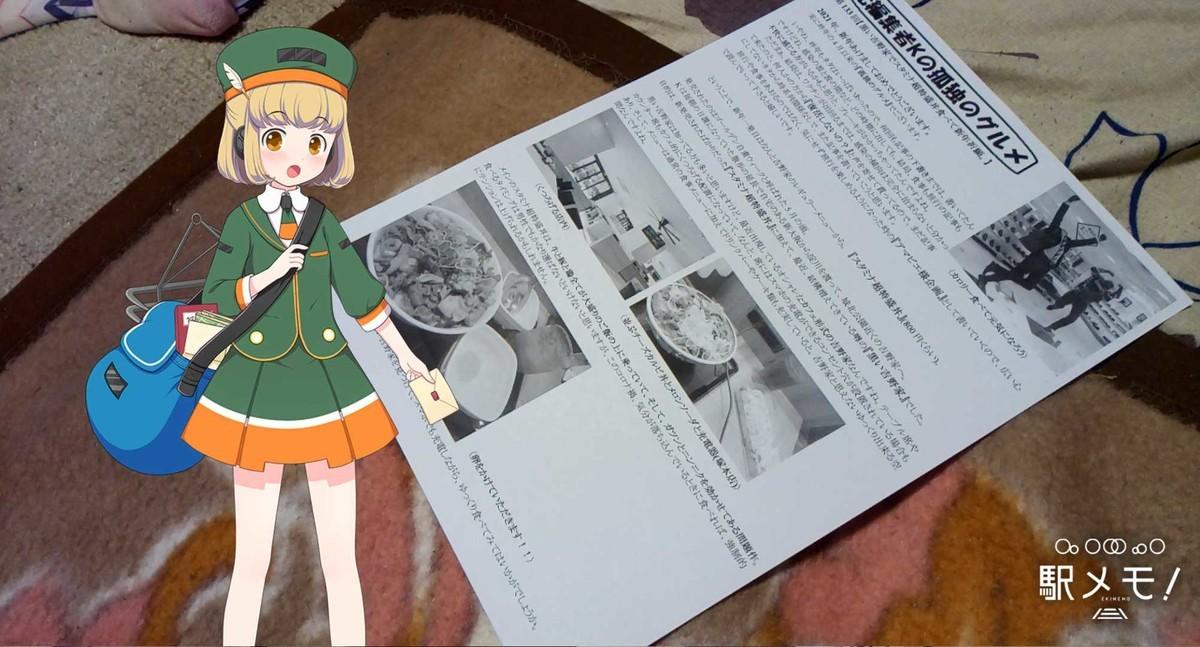 f:id:kenchi555:20201216192047j:plain
