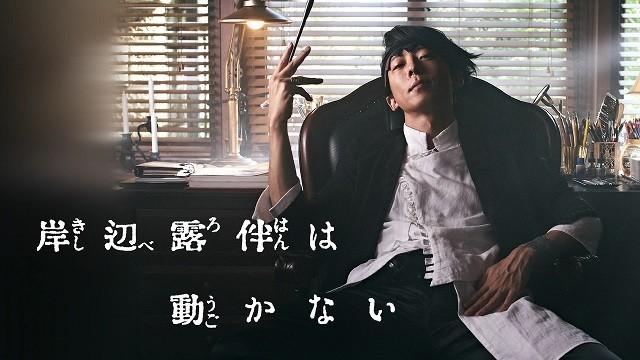 f:id:kenchi555:20201229161243j:plain