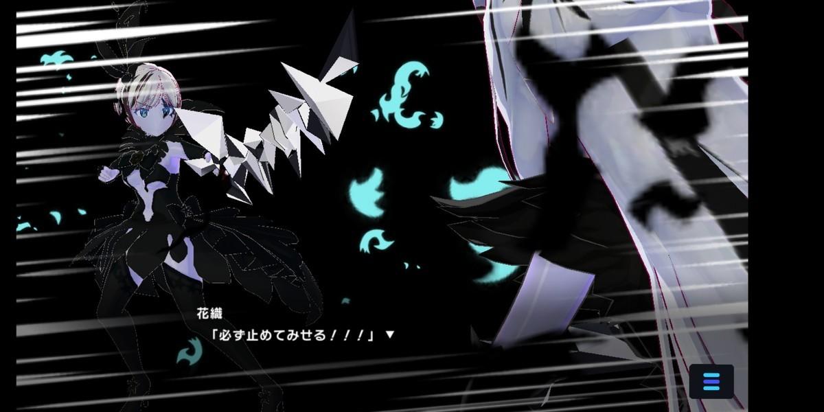 f:id:kenchi555:20201231101817j:plain