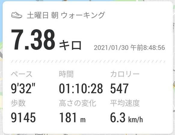 f:id:kenchi555:20210130104738j:plain