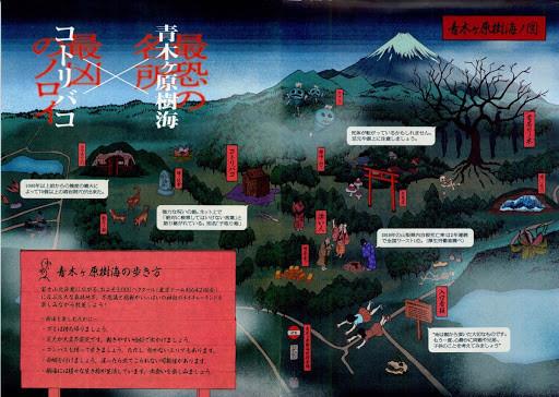 f:id:kenchi555:20210212191059j:plain
