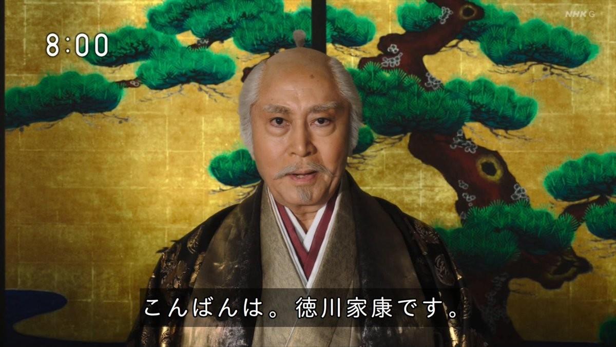 f:id:kenchi555:20210215222139j:plain
