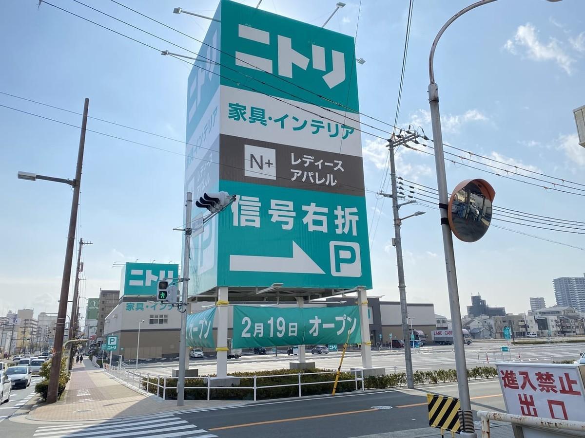 f:id:kenchi555:20210509201521j:plain