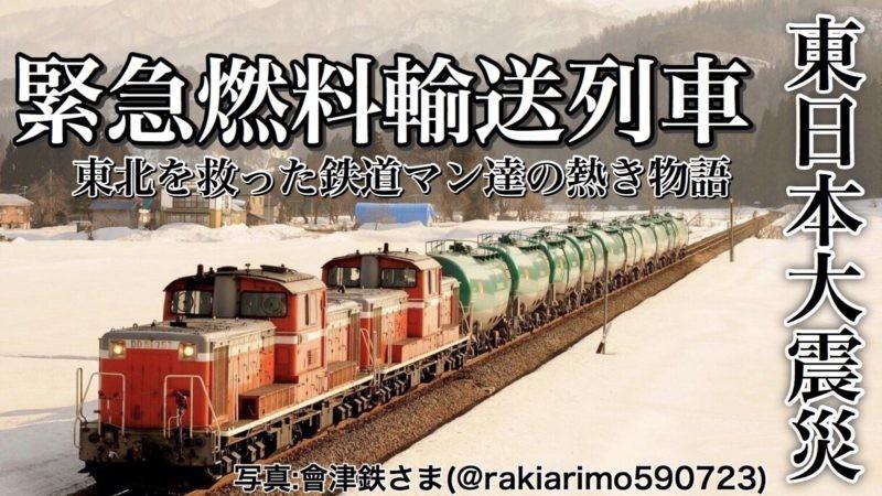 f:id:kenchi555:20210516183958j:plain
