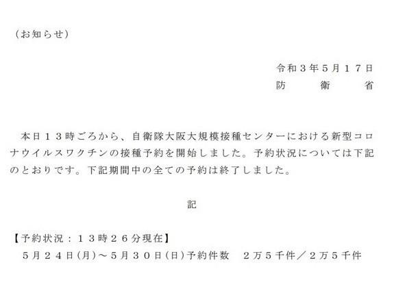 f:id:kenchi555:20210517225150j:plain
