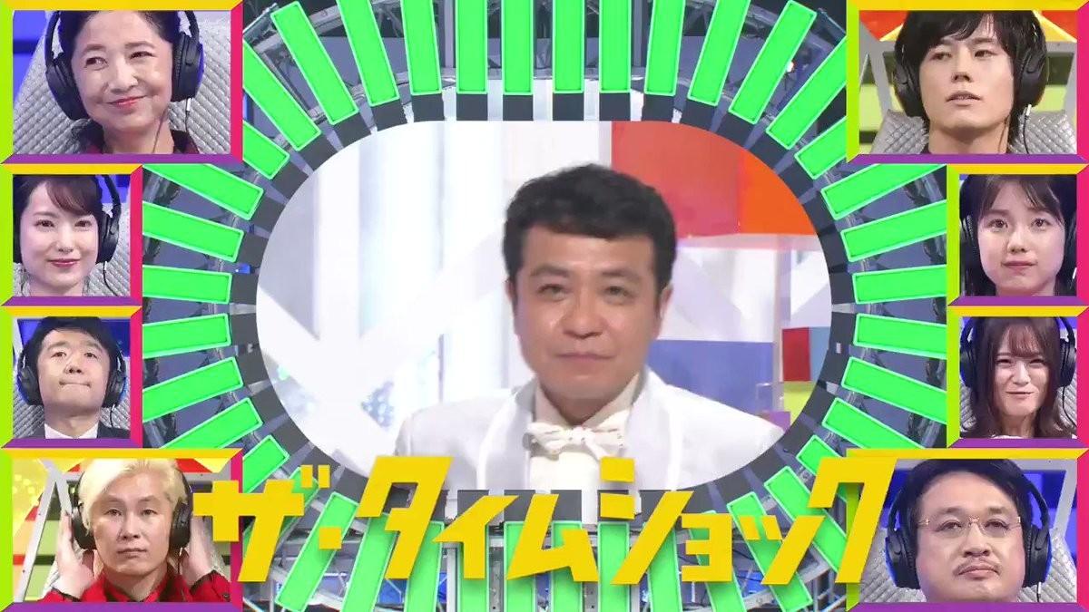 f:id:kenchi555:20210520192035j:plain
