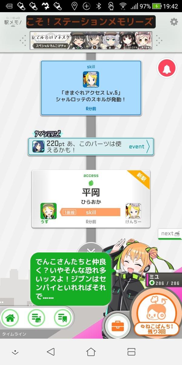 f:id:kenchi555:20210520203537j:plain