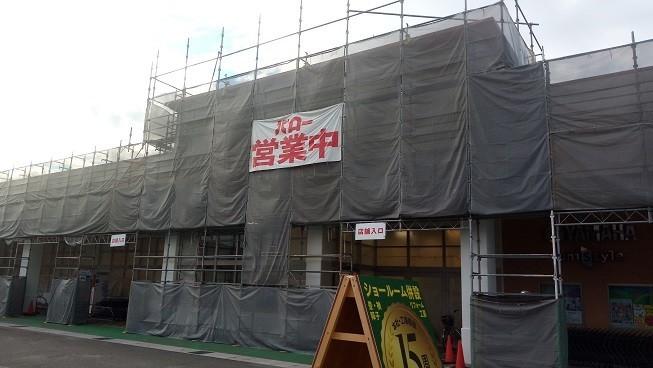 f:id:kenchi555:20210523151151j:plain