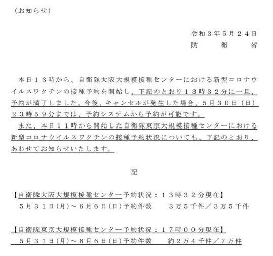 f:id:kenchi555:20210524205524j:plain