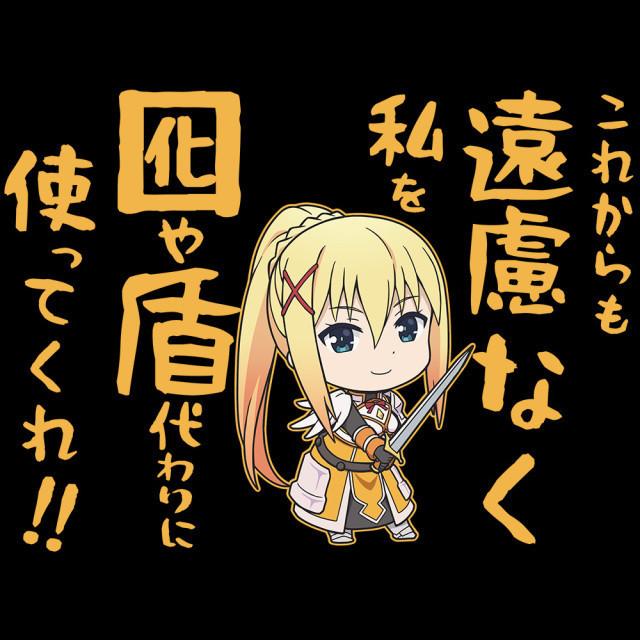 f:id:kenchi555:20210615205351j:plain