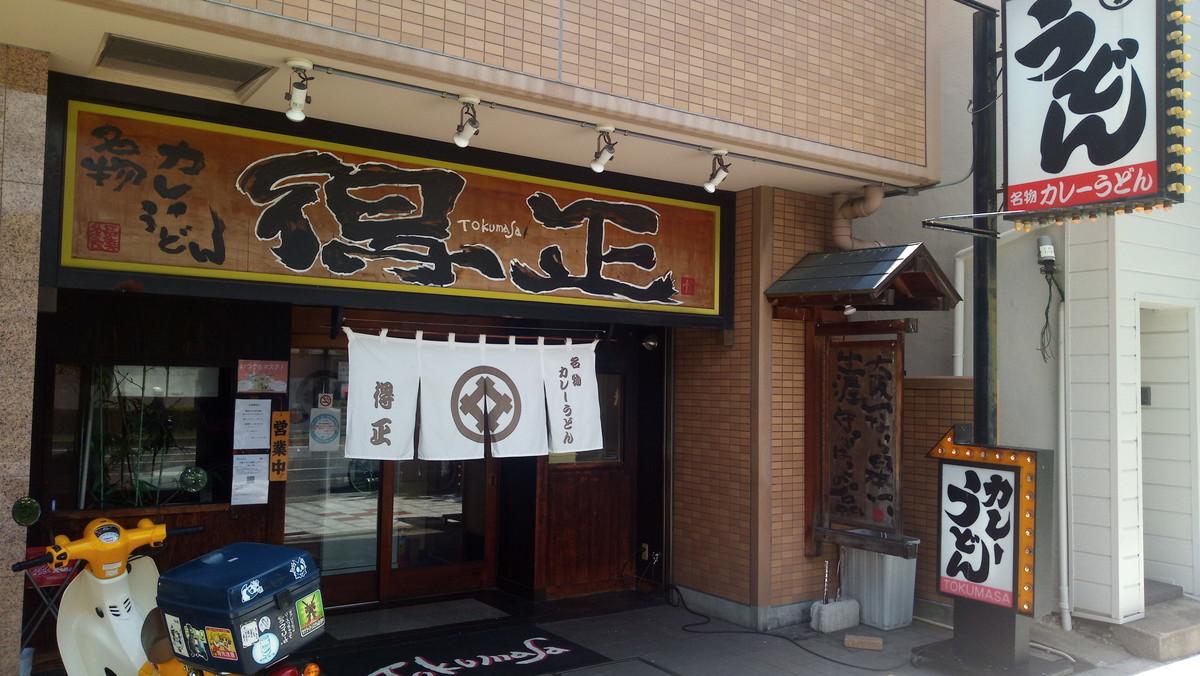 f:id:kenchi555:20210620115230j:plain