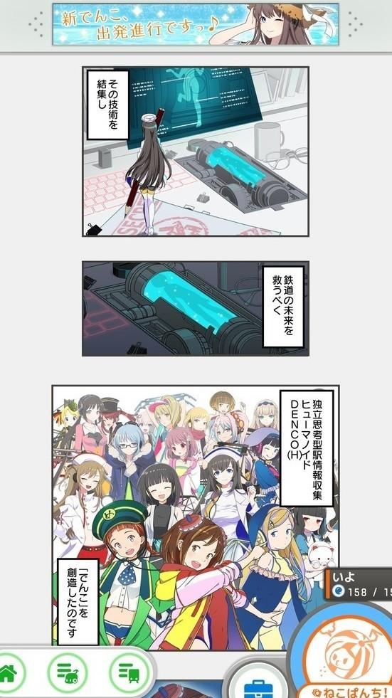 f:id:kenchi555:20210705224109j:plain