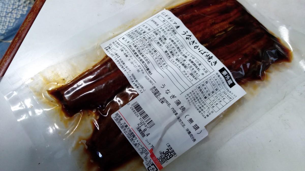 f:id:kenchi555:20210802173329j:plain