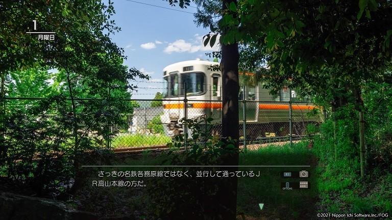 f:id:kenchi555:20210912133828j:plain