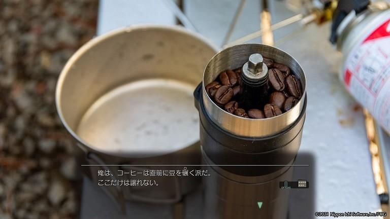 f:id:kenchi555:20210912140311j:plain