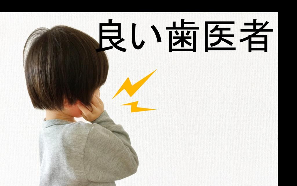 f:id:kenchiku-kozou:20180203010659p:plain