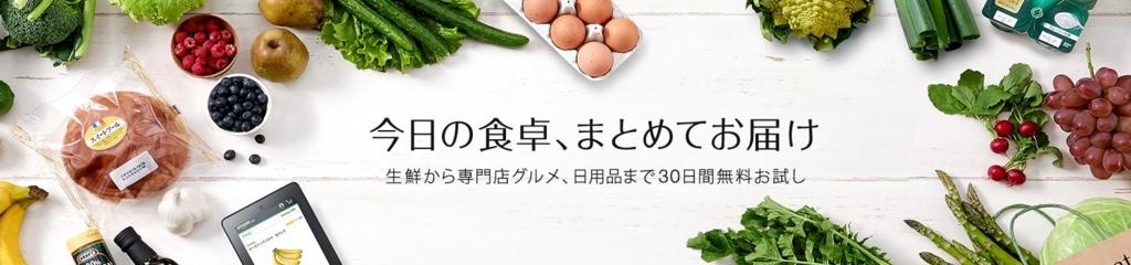 f:id:kenchiku-kozou:20180502121814j:plain