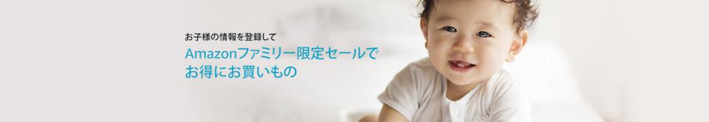 f:id:kenchiku-kozou:20180502123523p:plain