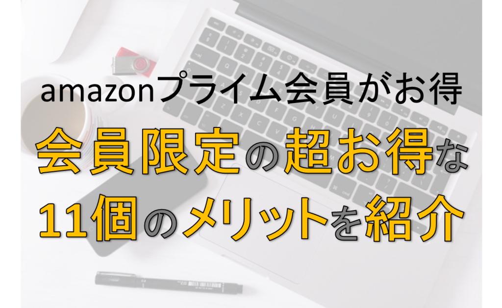 f:id:kenchiku-kozou:20180502181455p:plain