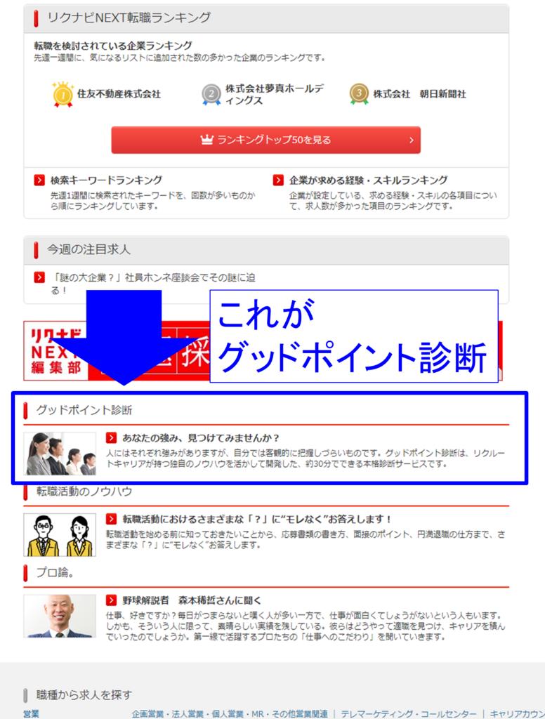 f:id:kenchiku-kozou:20180503213647p:plain