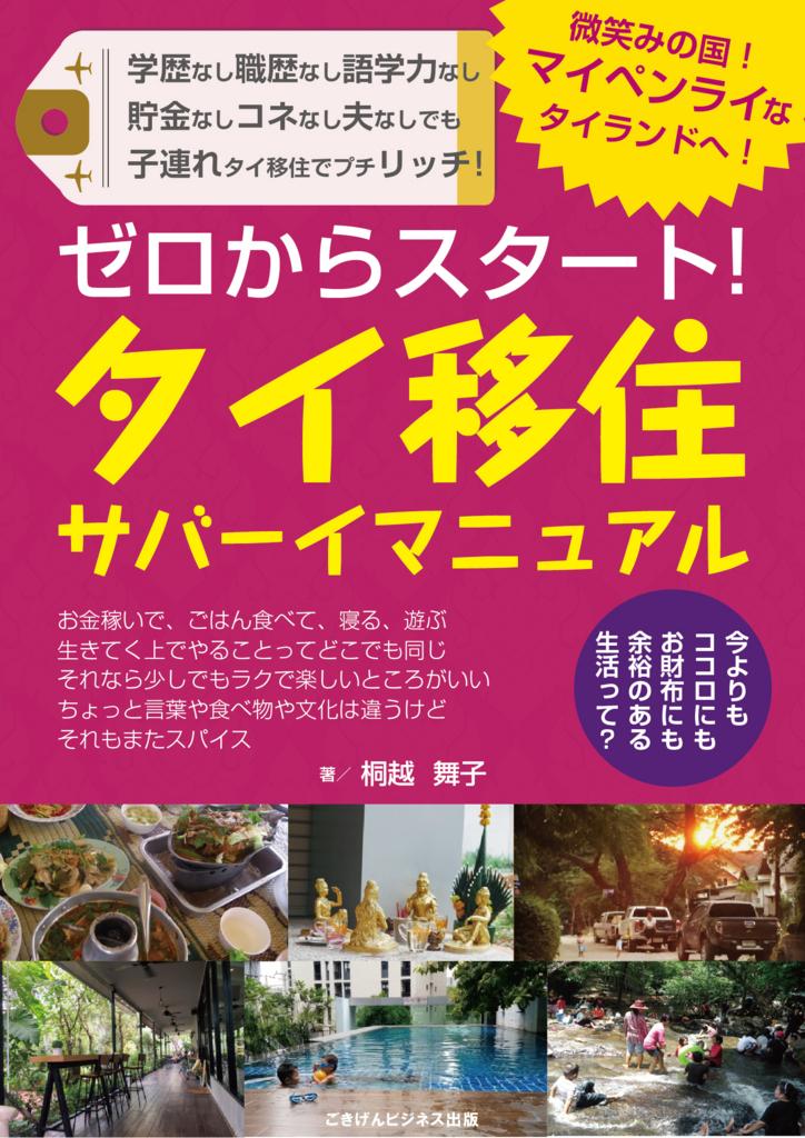 f:id:kenchuke0415:20180306165139j:plain