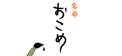 f:id:kenchuke0415:20180819201640p:plain