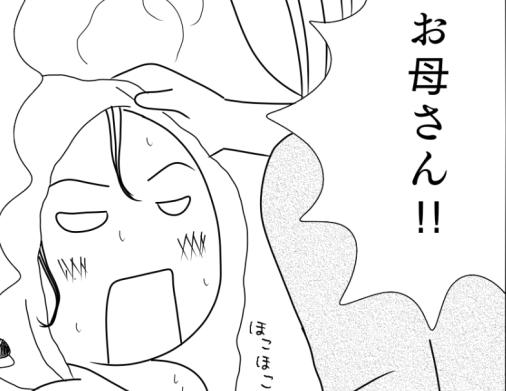 f:id:kenchuke0415:20181101012525p:plain