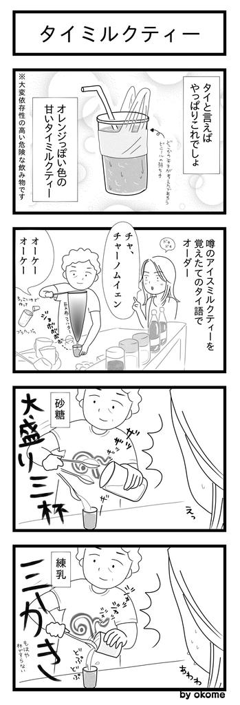 f:id:kenchuke0415:20181121005820p:plain