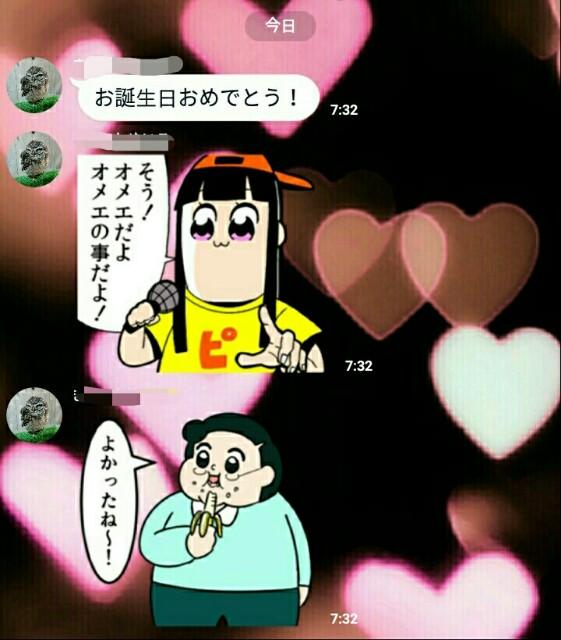 f:id:kenchuke0415:20181205121915j:image