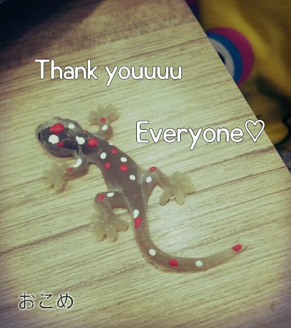 f:id:kenchuke0415:20181205235036j:image