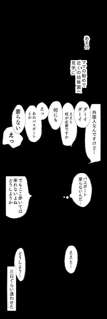 f:id:kenchuke0415:20190228001056p:plain
