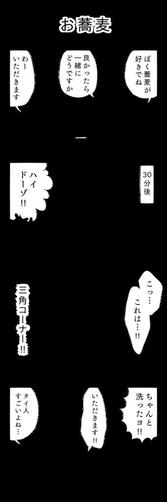 f:id:kenchuke0415:20190228001542p:plain
