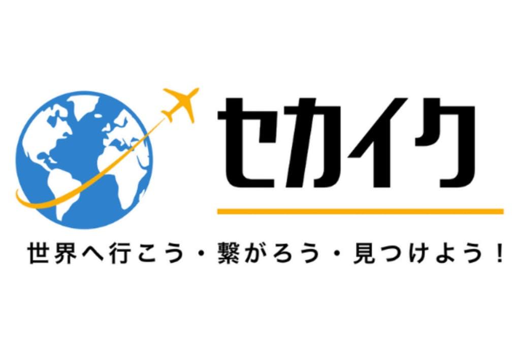 f:id:kenchuke0415:20191112114719j:plain
