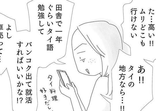 f:id:kenchuke0415:20191203104049j:plain