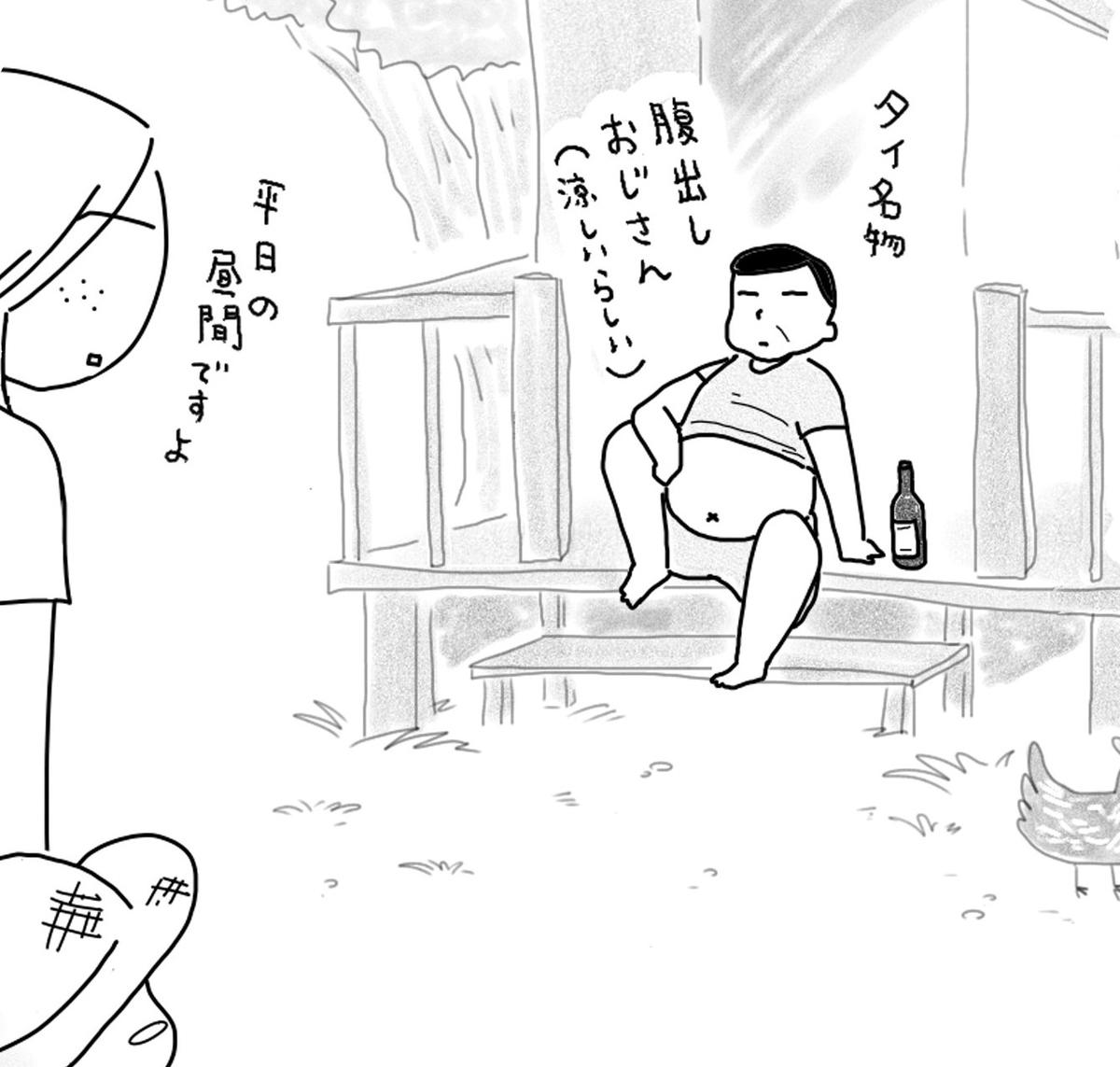 f:id:kenchuke0415:20191217191346j:plain