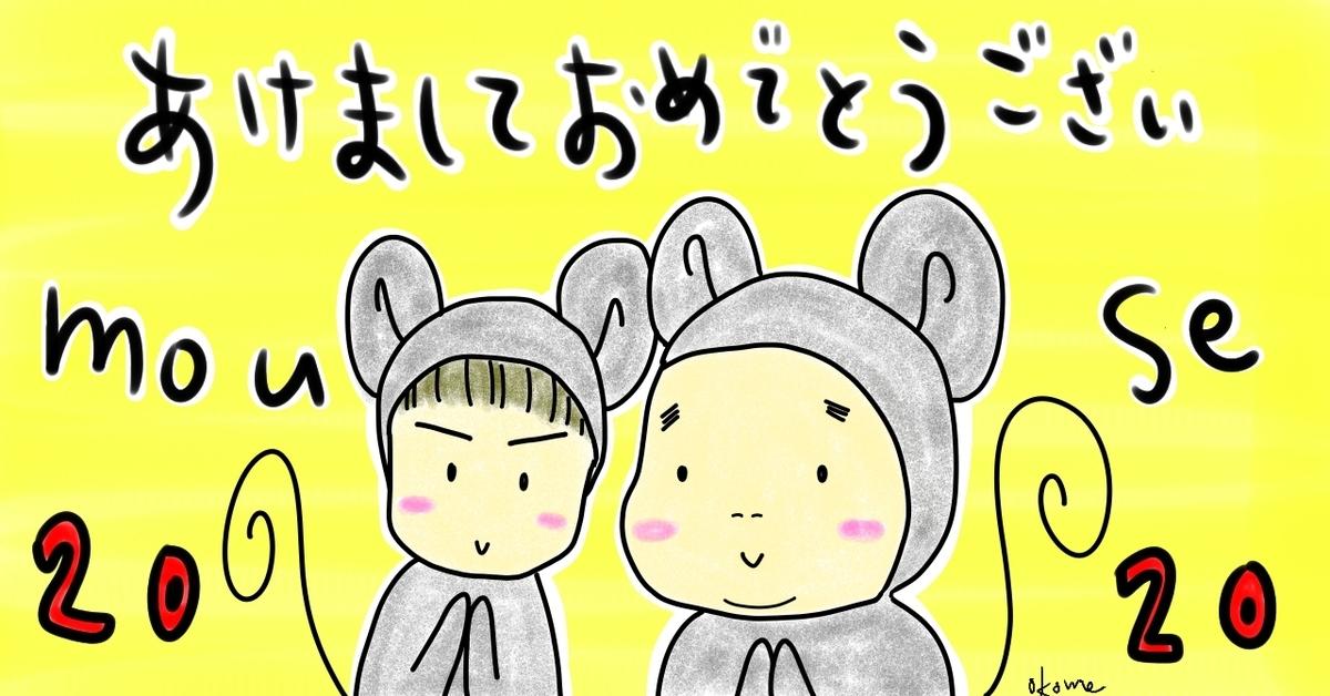 f:id:kenchuke0415:20200107214712j:plain