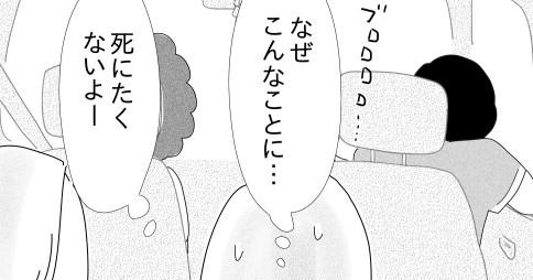 f:id:kenchuke0415:20200122144124j:plain