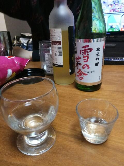 f:id:kenchuke0415:20200203213639j:image