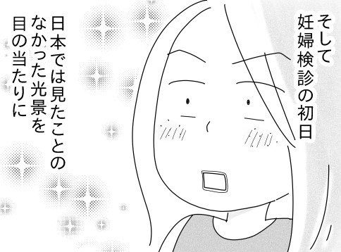 f:id:kenchuke0415:20200225125635j:plain