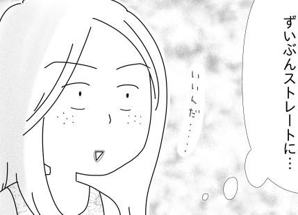 f:id:kenchuke0415:20200324152923j:plain