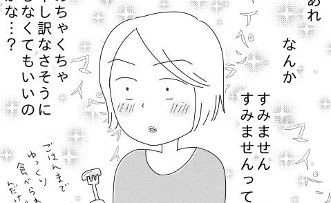 f:id:kenchuke0415:20200616111602j:plain