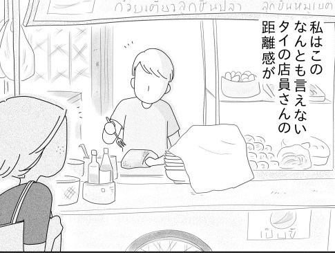 f:id:kenchuke0415:20201201104958j:plain