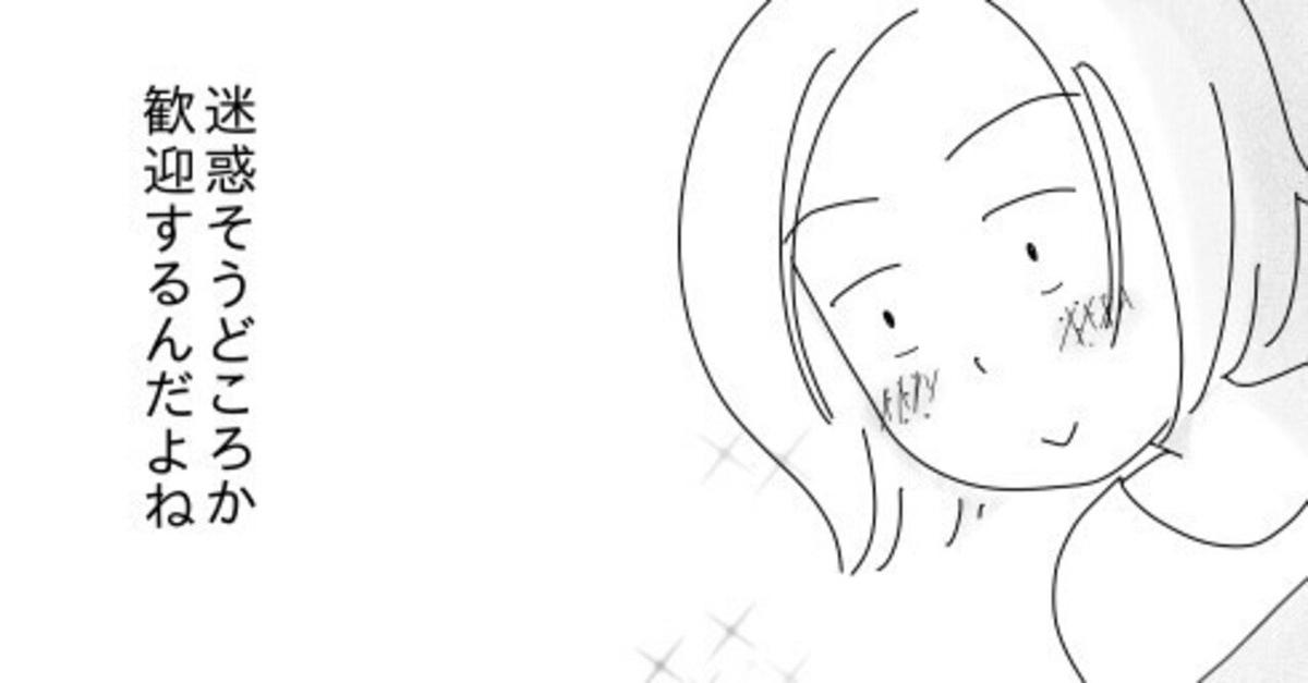 f:id:kenchuke0415:20210113015544j:plain